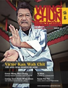 Wing Chun Illustrated Issue #1 Cover