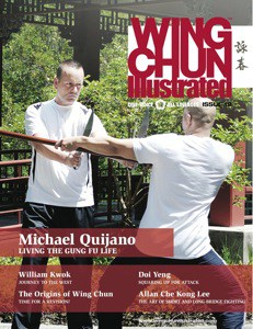 Wing Chun Illustrated Issue #12 Cover