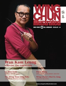 Wing Chun Illustrated Issue #14 Cover