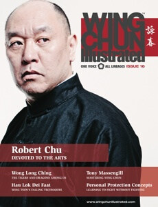 Wing Chun Illustrated Issue #16 Cover