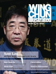 Wing Chun Illustrated Issue #23 Cover