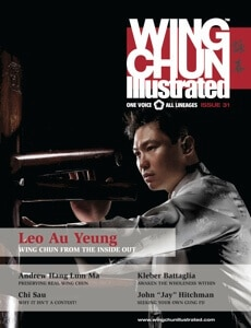 Wing Chun Illustrated Issue #31 Cover