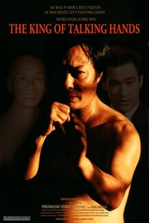 wong-shun-leung-the-king-of-talking-hands-dvd-cover