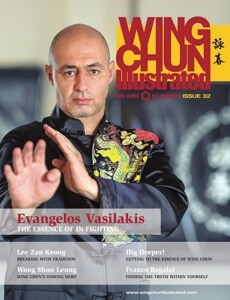 Wing Chun Illustrated Issue #32 Cover