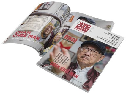 Issue 60 of Wing Chun Illustrated featuring Sifu Chan Chee Man