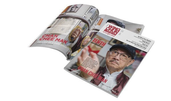 Issue 60 Print Edition featuring Sifu Chan Chee Man